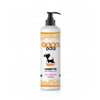 GOOD Dog Шампунь для мытья лап (Регулярный уход) 250 мл
