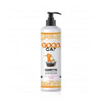 GOOD Cat  Шампунь д/кошек Гипоаллергенный (для чувствительной кожи) 250 мл