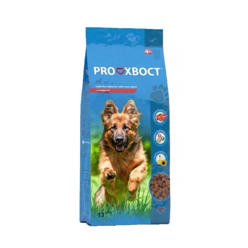 PROХВОСТ для собак всех пород, говядина, 13 кг