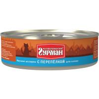 Четвероногий Гурман  кон.д/кошек Мясное ассорти с Перепелкой 340г