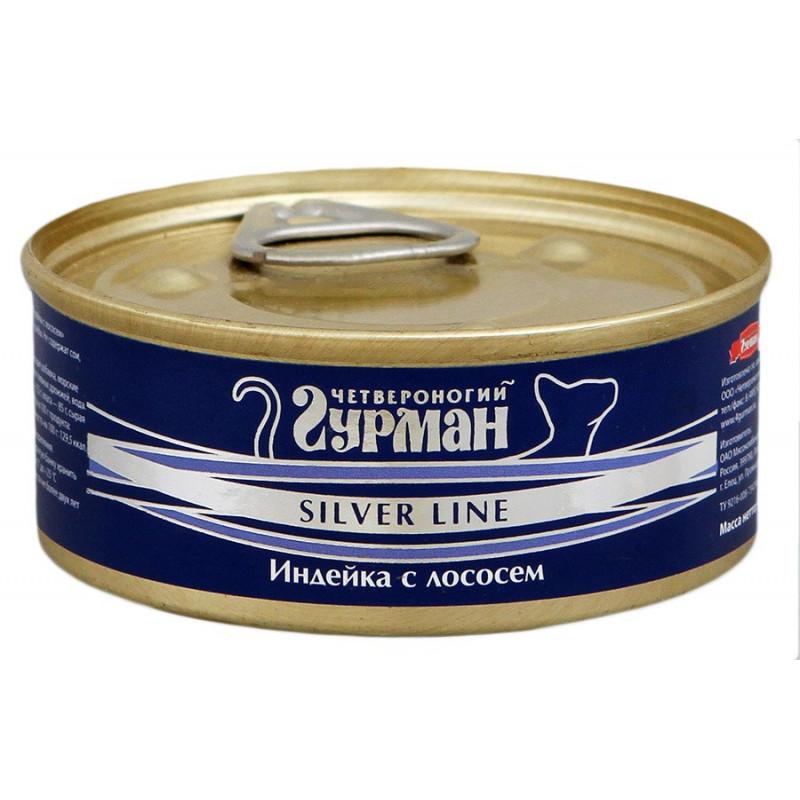 Четвероногий Гурман  Silver кон.д/кошек Индейка с лососем в желе