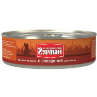 Четвероногий Гурман Мясное ассорти с Говядиной Консервы для котят
