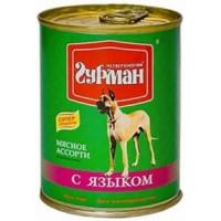 Четвероногий ГУРМАН кон.д/соб.Мясное ассорти с Языком
