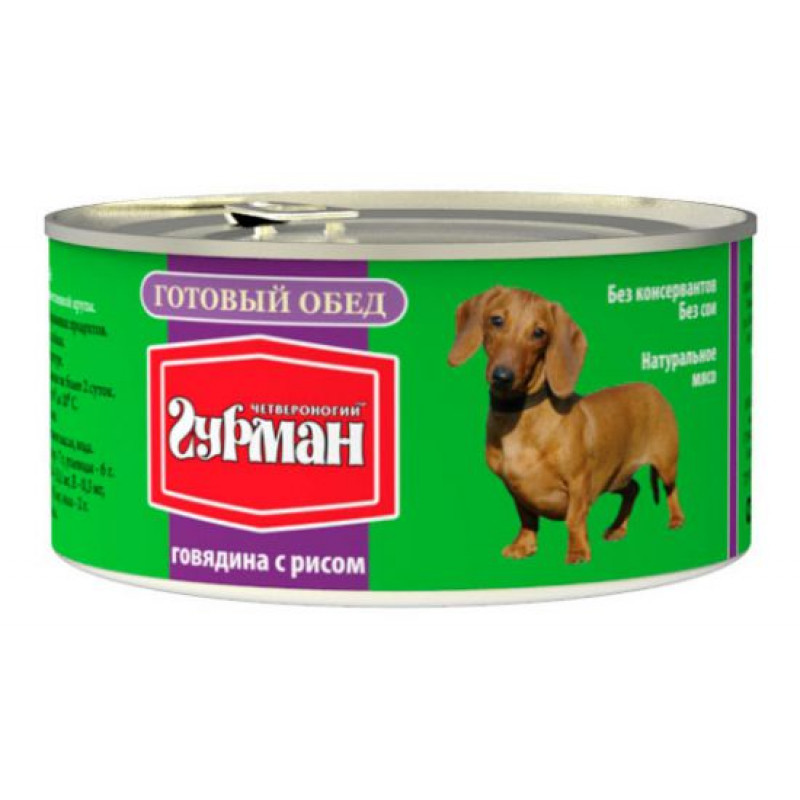 Четвероногий Гурман Готовый обед с Говядиной и Рисом Консервы для собак с говядиной и рисом