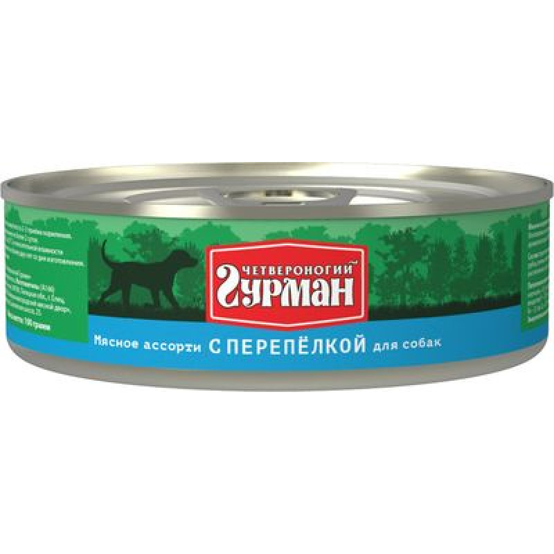 Четвероногий ГУРМАН кон.д/соб.Мясное ассорти с Перепёлкой