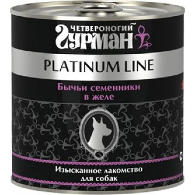 Четвероногий ГУРМАН кон.д/собак Платинум бычьи семенники в желе