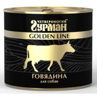 Четвероногий ГУРМАН кон.д/собак Голден говядина натуральная в желе