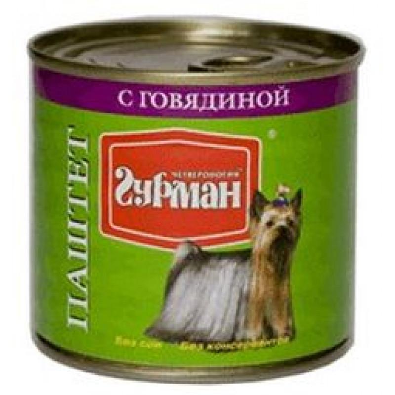 Четвероногий ГУРМАН кон.д/соб.Паштет Говядина