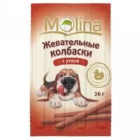 Молина Лакомство д/собак Жевательные колбаски с уткой 36гр