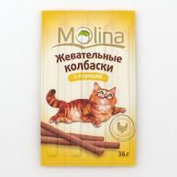 Молина Лакомство д/кошек  Жевательные колбаски с курицей 36гр