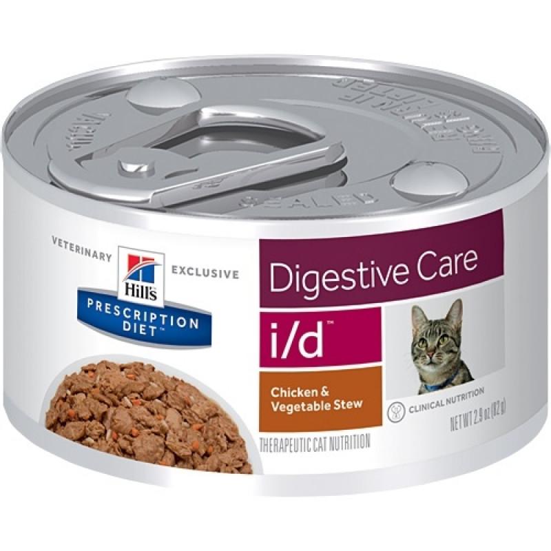 Hills Feline I|D Консервыдля кошек, лечение заболеваний ЖКТ