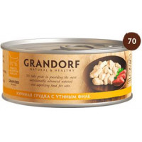 "GRANDORF Chicken Breast with Duck Fillet - ""Грандорф"" куриная грудка с утиным филе для кошек - 70 гр"