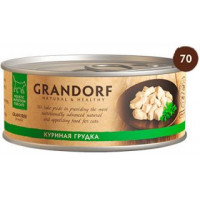 "GRANDORF Chicken Breast - ""Грандорф"" куриная грудка для кошек - 70 гр"