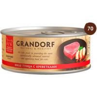 "GRANDORF Fillet of Tuna with Shrimps - ""Грандорф"" филе тунца с креветками для кошек - 70 гр"