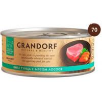 "GRANDORF Fillet of Tuna with Salmon - ""Грандорф"" филе тунца с мясом лосося для кошек - 70 гр"