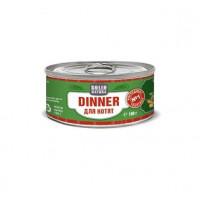 SOLID NATURA Dinner Консервированный корм д/котят Телятина