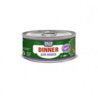 SOLID NATURA Dinner Консервированный корм д/кошек Ягненок