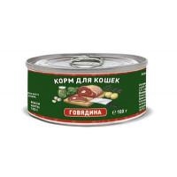 SOLID NATURA Консервированный корм д/кошек Говядина