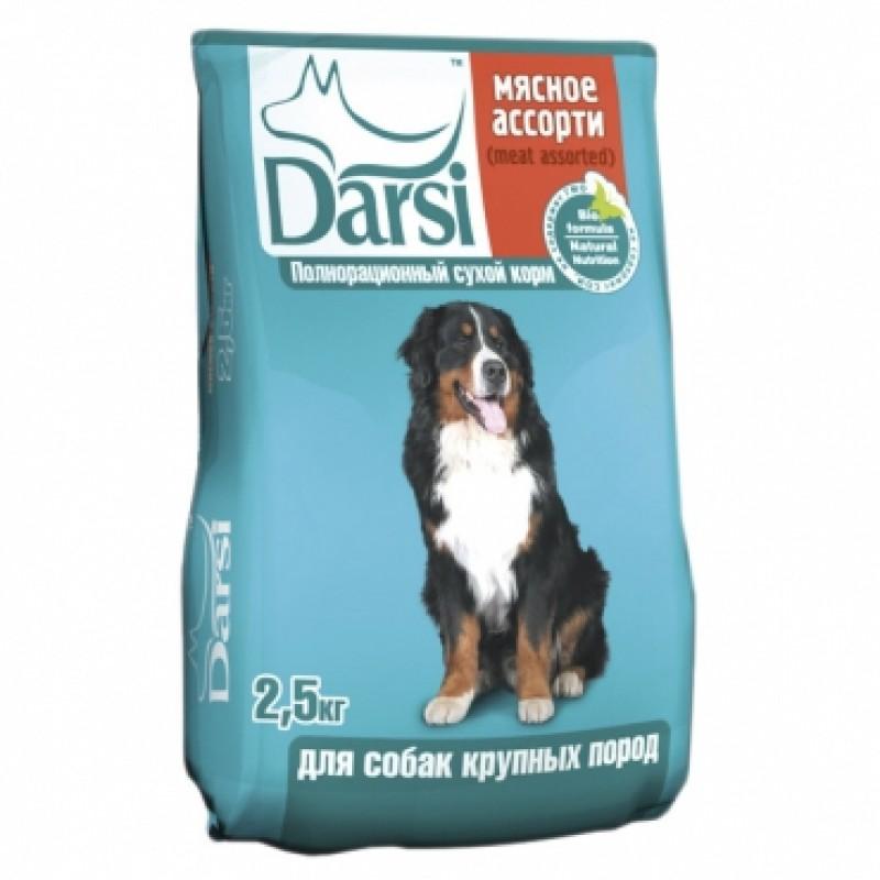 MOLINA «Fish & Potato» Полнорационный корм для собак всех пород