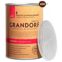 "GRANDORF Veal - ""Грандорф"" телятина для собак - 400 гр"