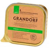 "GRANDORF Lamb - ""Грандорф"" ягненок для собак - 150 гр"
