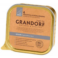 "GRANDORF Rabbit - ""Грандорф"" кролик для собак - 150 гр"