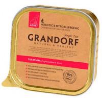 "GRANDORF Veal - ""Грандорф"" телятина для собак - 150 гр"