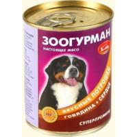 Зоогурман Вкусные Потрошки Говядина с Сердцем Консервы для собак, говядина с сердцем 750гр