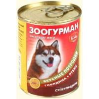 Зоогурман Вкусные Потрошки Говядина с Рубцом Консервы для собак, говядина с рубцом