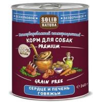 SOLID NATURA Premium Консервированный корм д/собак Сердце и печень говяжьи 240г