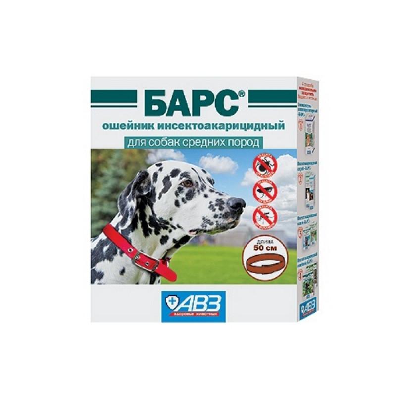 Барс Ошейник д/собак средних пород инсектоакарицидный на фипрониле 50см*60