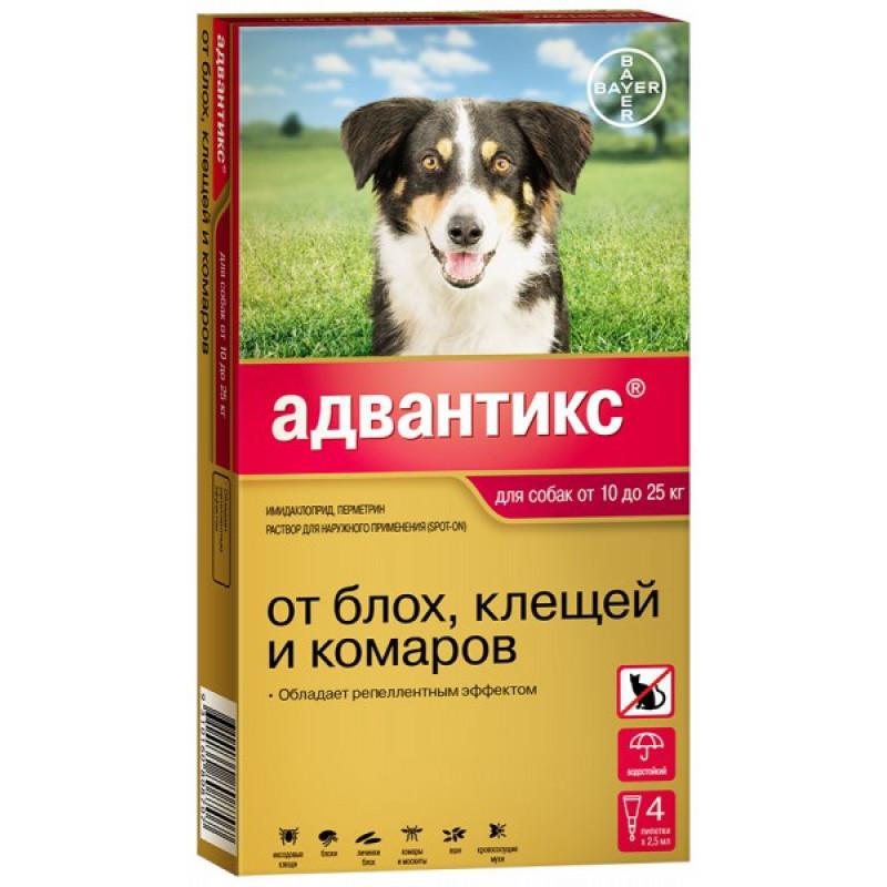 Байер Адвантикс Капли д/собак 10-25кг от блох и клещей 1пипетка 2,5мл