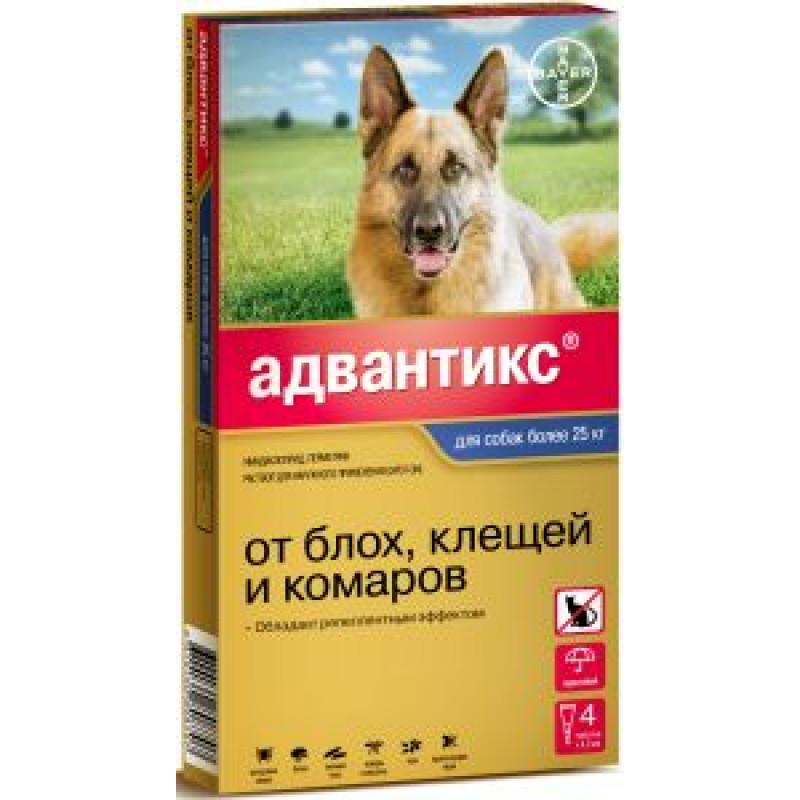 Байер Адвантикс Капли д/собак более 25кг от блох и клещей 4пипетки 4мл