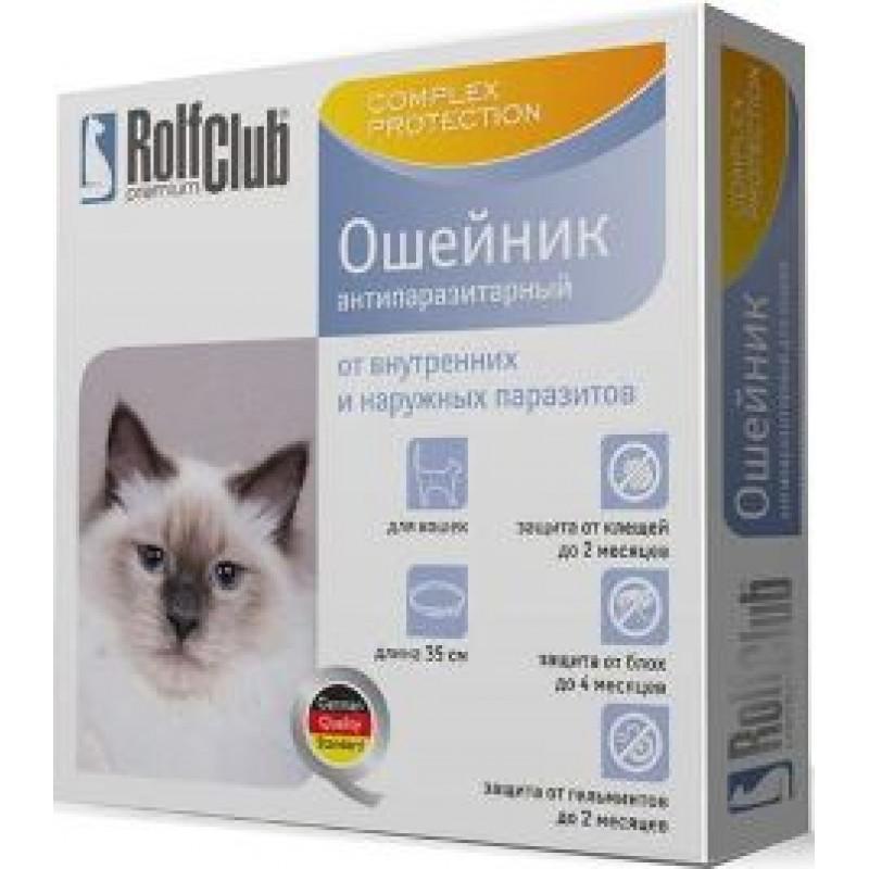 ROLF CLUB Ошейник д/кошек от внешних и внутренних паразитов (ивермектин)*10*60