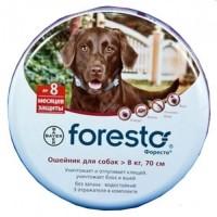 Байер Foresto Ошейник д/собак > 8кг от клещей, блох и вшей, защита 8 месяцев 70см