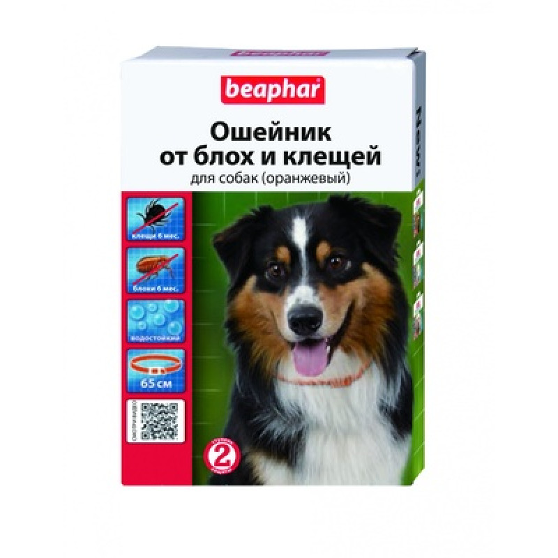 Беафар  Ошейник д/собак от блох и клещей оранжевый 65см