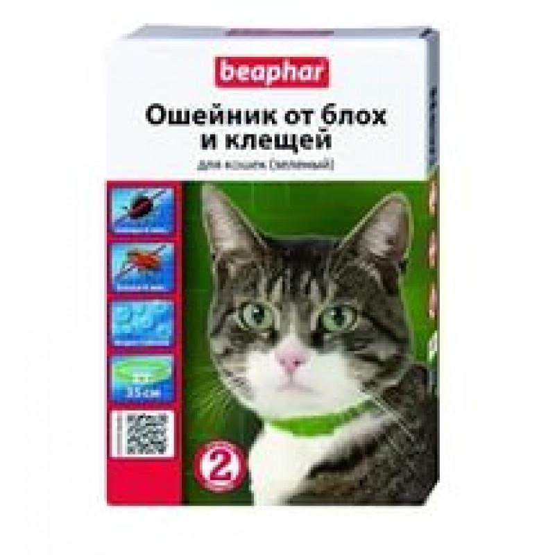 Беафар  Ошейник д/кошек от блох и клещей зеленый 35см
