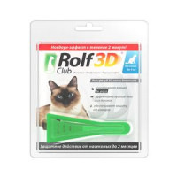 ROLF CLUB 3D Капли д/кошек от блох и клещей до 4кг *20 NEW