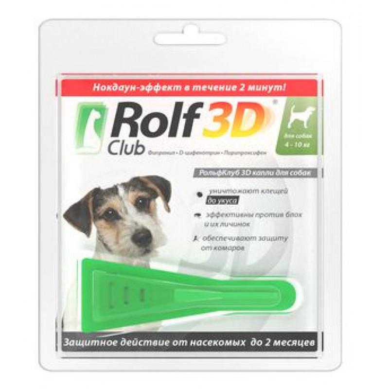ROLF CLUB 3D Капли от блох и клещей д/собак 4-10кг