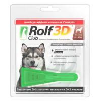 ROLF CLUB 3D Капли от блох и клещей д/собак 20-40кг