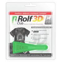 ROLF CLUB 3D Капли от блох и клещей д/собак 40-60кг *20 NEW