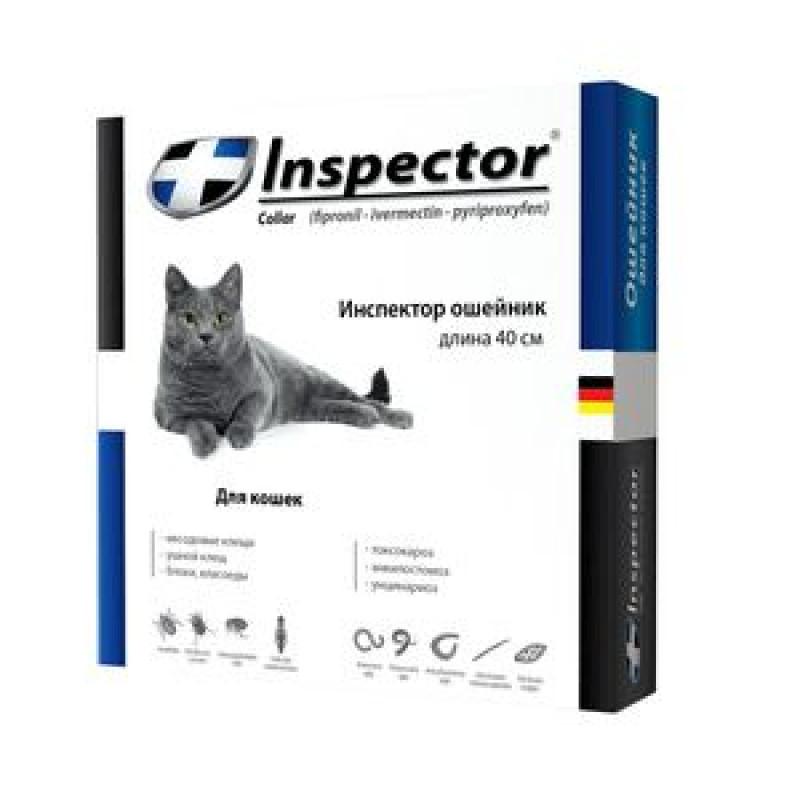 Inspector ошейник от внеш. и внутр. паразитов для кошек 40см 1*60 NEW