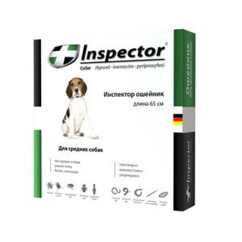 Inspector ошейник от внеш. и внутр. паразитов для средних собак 65см