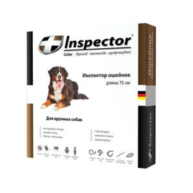 Inspector ошейник от внеш. и внутр. паразитов для крупных собак 75см 1*60 NEW