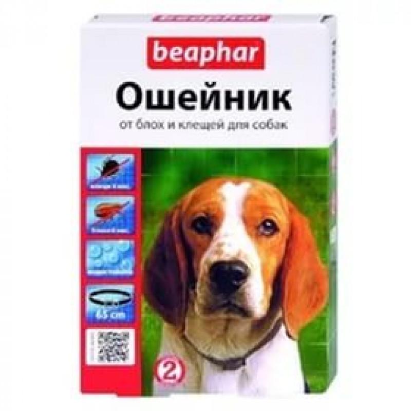 Беафар  Ошейник д/собак от блох и клещей 65см