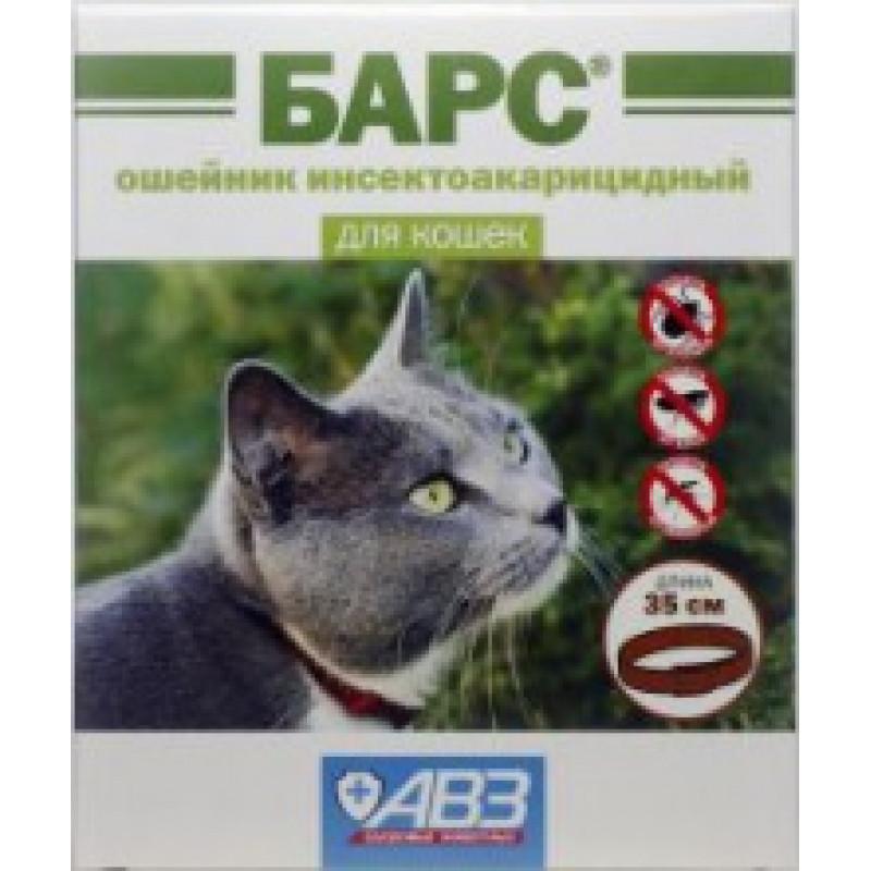 АВЗ Барс Ошейник д/кошек инсектоакарицидный на фипрониле 35см