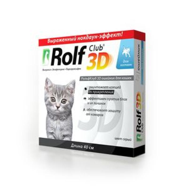ROLF CLUB 3D Ошейник от клещей и блох для котят