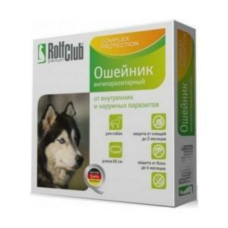 ROLF CLUB Ошейник д/собак от внешних и внутренних паразитов 65см (ивермектин)*60