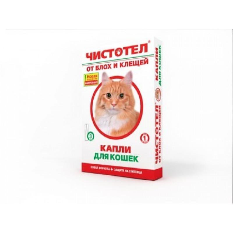 ЧИСТОТЕЛ Капли д/кошек от блох 3дозы
