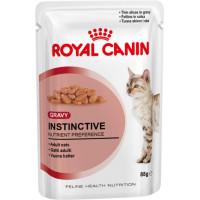Royal Canin Instinctive Влажный корм для кошек старше 1 года (СОУС)